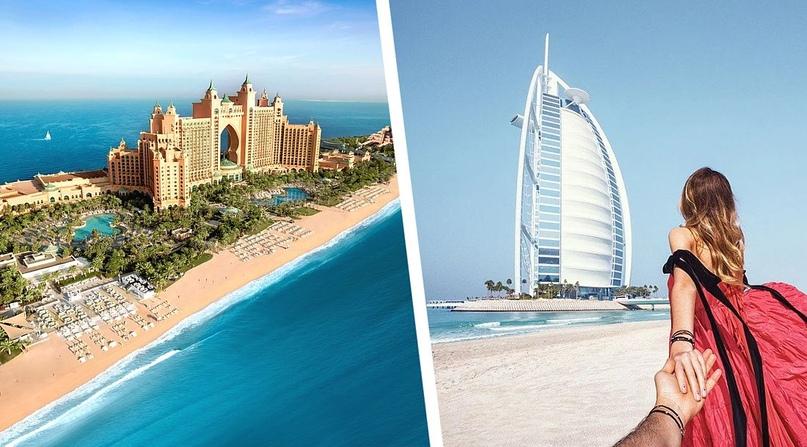 Правила въезда и пребывания в Эмиратах