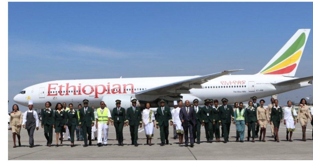 Рейсы в Эфиопию