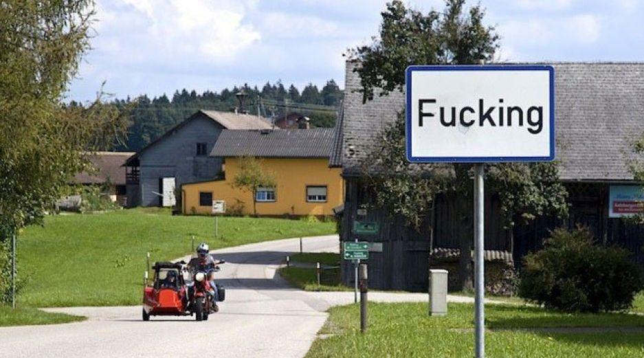 деревня Fucking В Австрии
