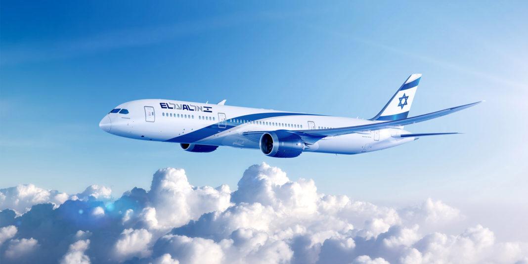 El El возобновляет полеты в Москву