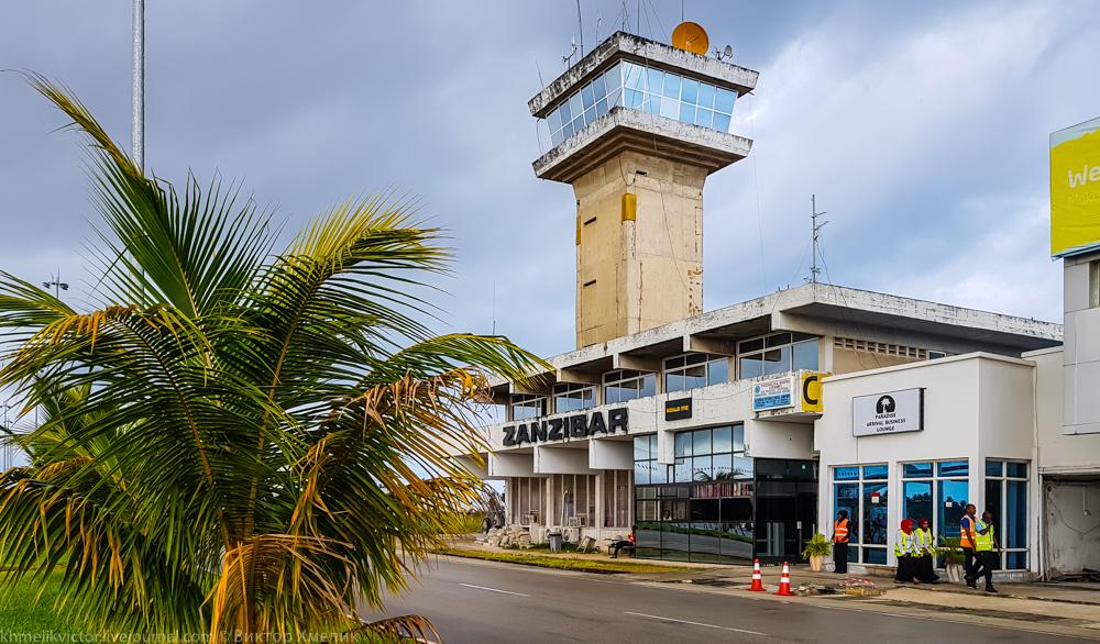 Очередь в аэропорту Занзибара за визой