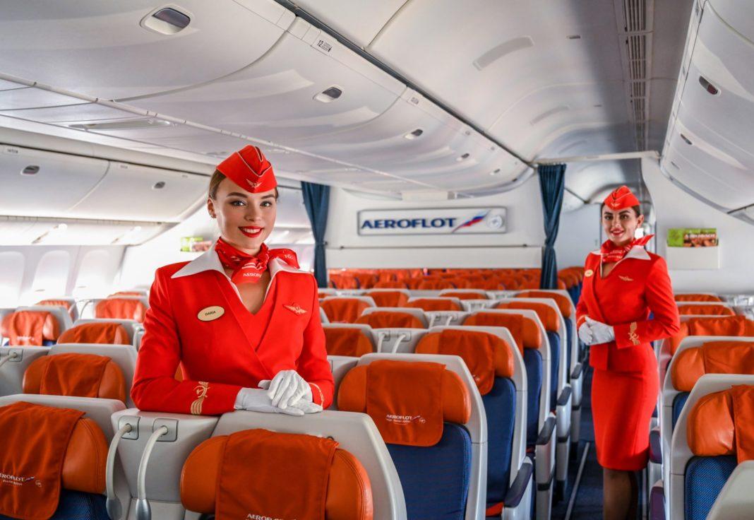 Лучшая авиакомпания Восточной Европы - Аэрофлот