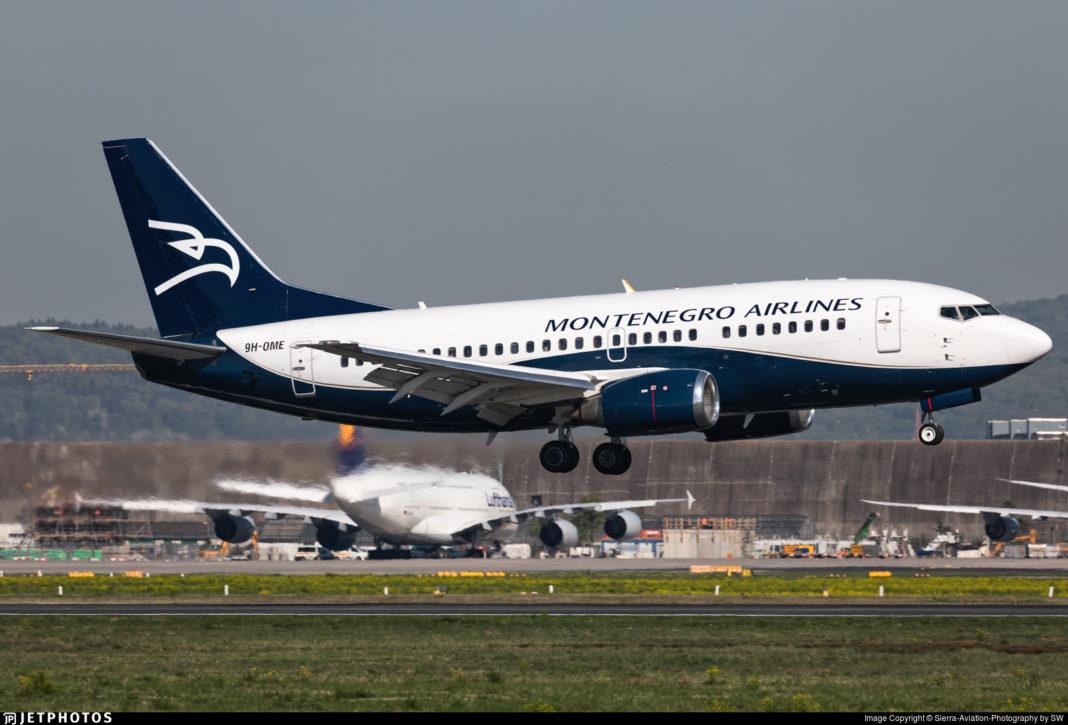 Montenegro Airlines прекращает деятельность