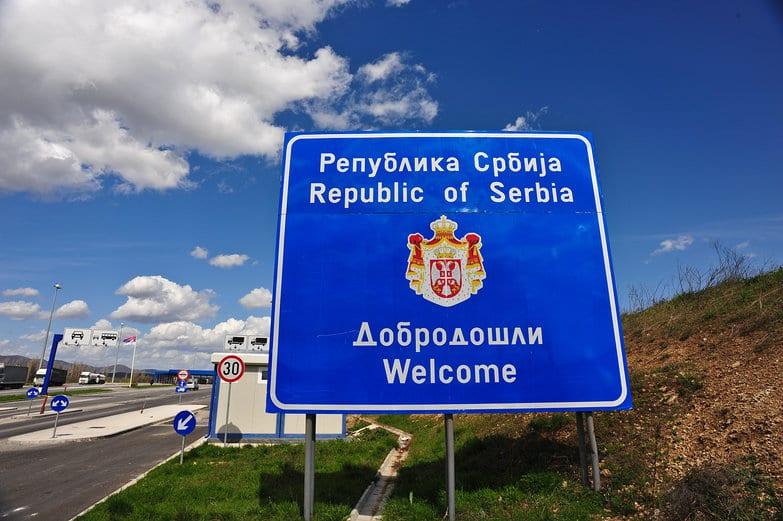 Въезд в Сербию изменится с 20 декабря
