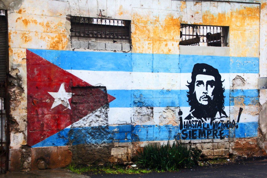 Отменят CUC с 1 января 2021г на Кубе