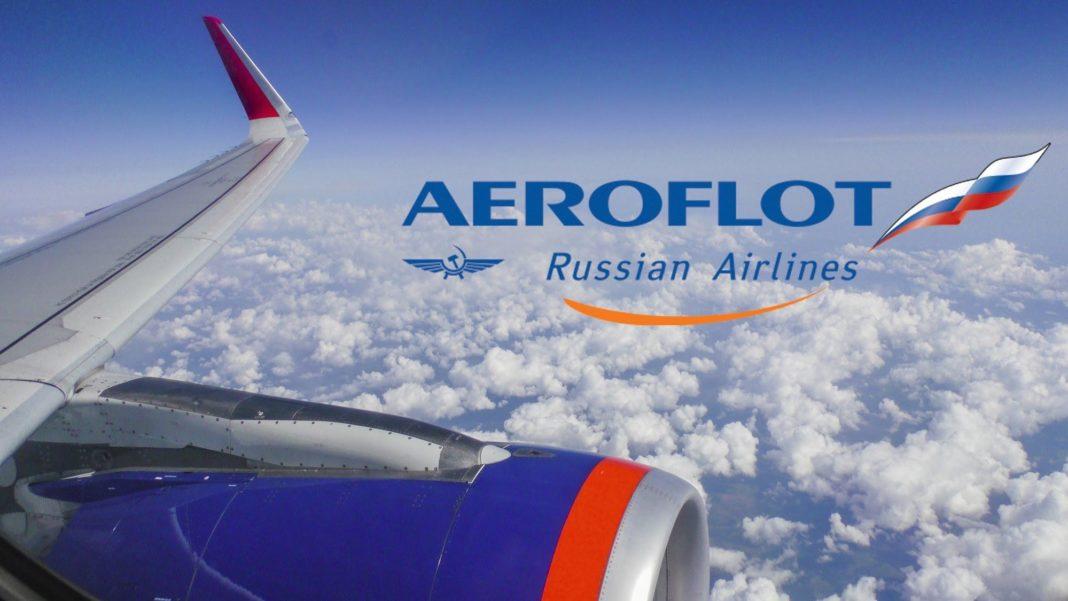 изменения в программу полётов вносит Аэрофлот
