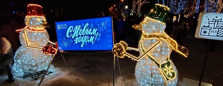Нижний Новгород новогодняя столица России 2022