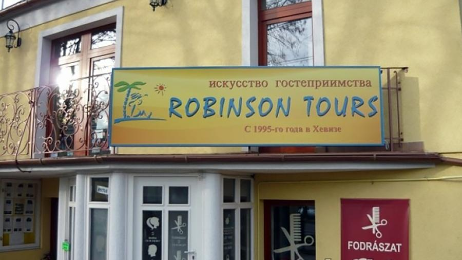 Робинзон-турс признан банкротом