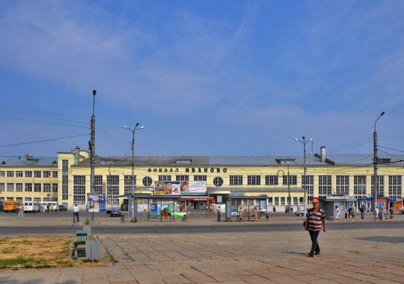 вокзальный отель Иваново