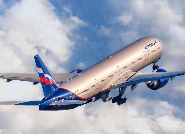 тарифы Аэрофлота изменятся