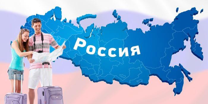 кэшбек по России для молодежи