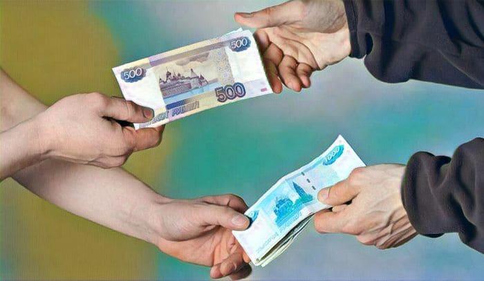 возврат денег за туры в Турцию